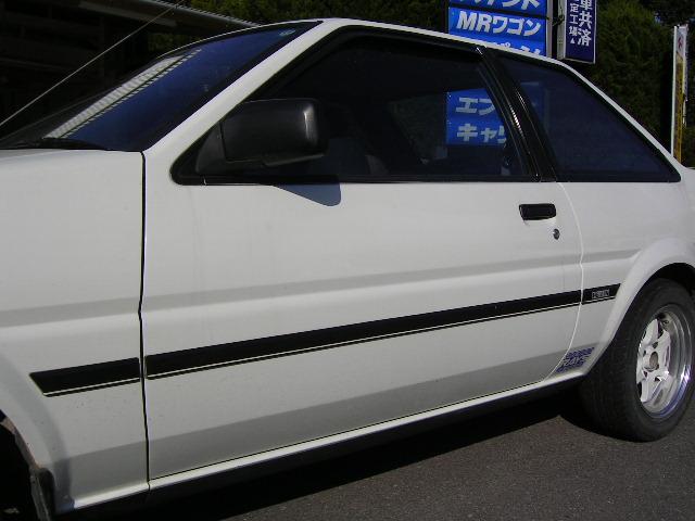 岸自動車鈑金